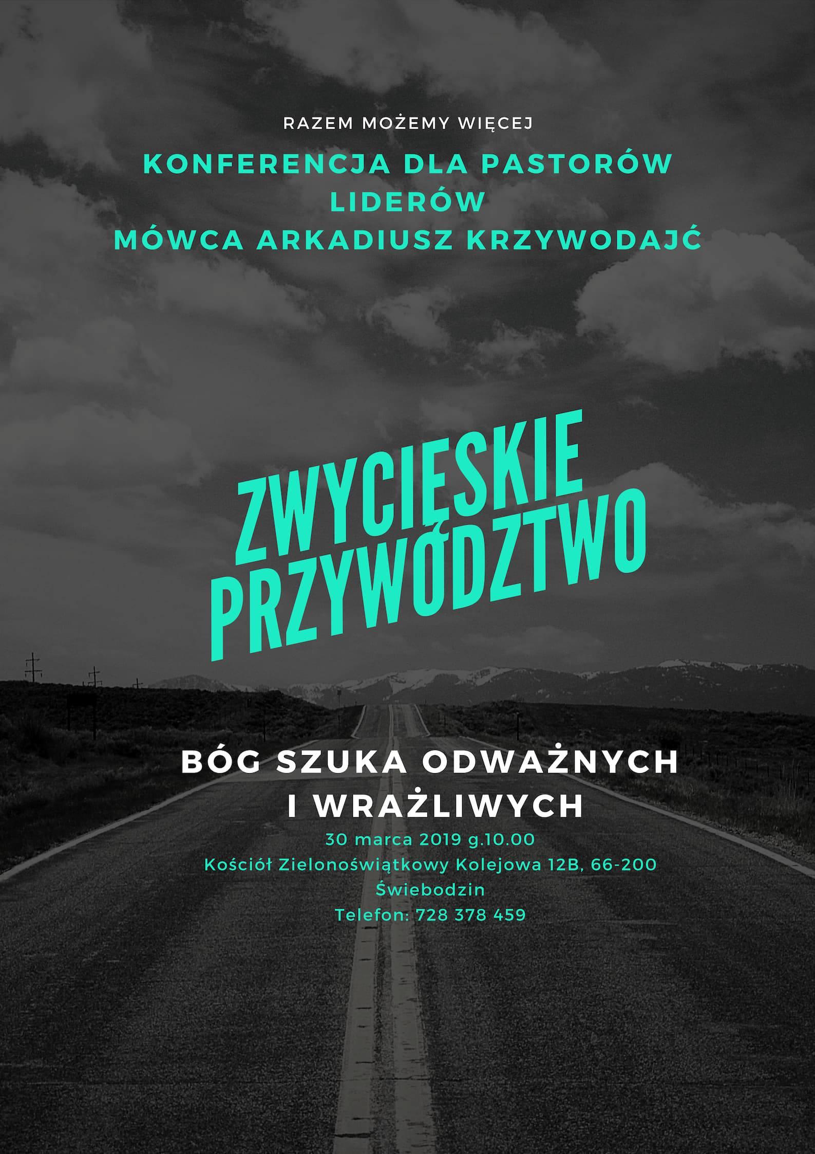 KZ Świebodzin